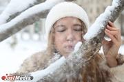 Мария Кулагина, pr-менеджер: «Зимой люблю кататься на санках, лыжах и даже... пакете». В четверг в Екатеринбурге минус 5 и сильный ветер