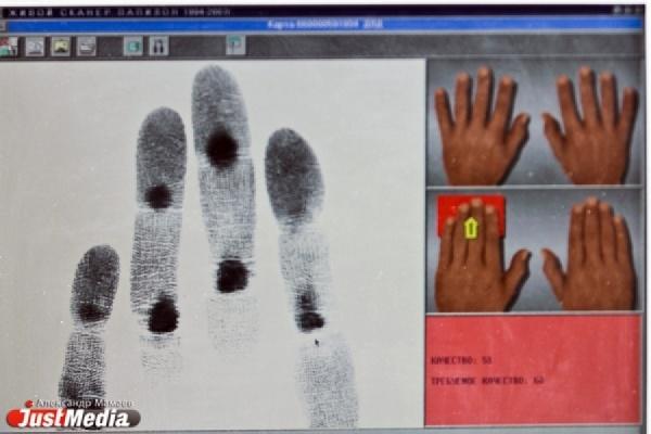 Въезд в страну — только по отпечаткам пальцев. Все иностранцы, въезжающие в Россию, будут проходить дактилоскопию