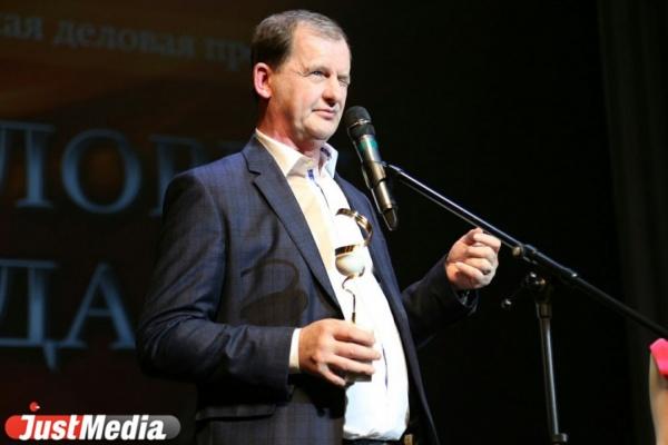В Екатеринбурге звание «Человек года-2016» получил основатель компании «Сима-Ленд» Андрей Симановский
