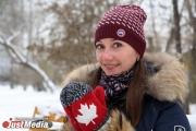 Инга Шестакова, турагент: «Люблю зиму за имбирный чай и лесные прогулки» В пятницу в Екатеринбурге сильный ветер и ледяной дождь