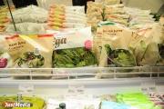 Росстат: инфляция в октябре вдвое превысила рост цен в Евросоюзе