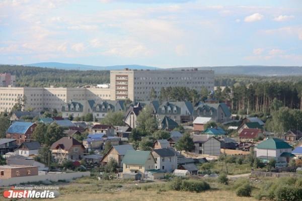 Депутаты предлагают заморозить проект Музея России ради газификации свердловских сел