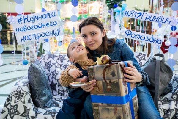 В Екатеринбурге открылась комната «новогоднего настроения»