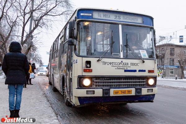 Следственный комитет допросил всех кондукторов автобусного маршрута №18