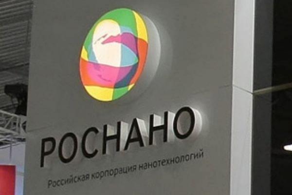 Фигурантам дела о хищении средств в «Роснано» предъявлено обвинение