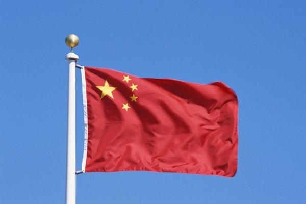 В Китае обрушилась электростанция
