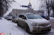 Екатеринбург с раннего утра стоит в пробках