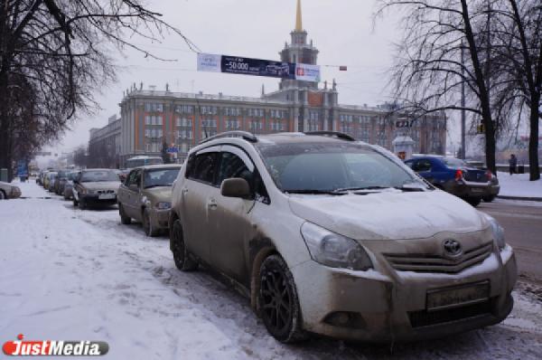 Челябинск сраннего утра стоит впробках