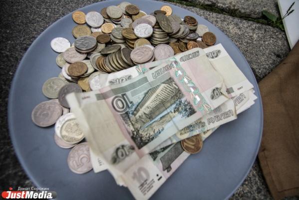 Пенсии россиян в 2018 году упадут ниже прожиточного минимума