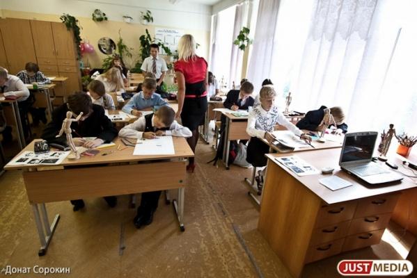 «Все опасения напрасны». В администрации Екатеринбурга не верят в введение в школах урока «православной культуры» на все время обучения