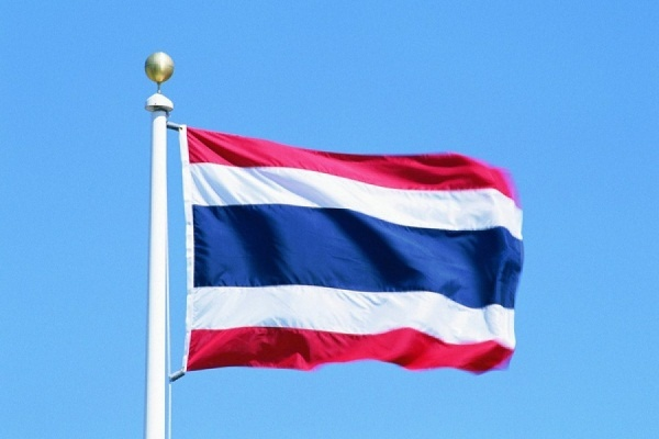 В Таиланде провозгласили нового короля