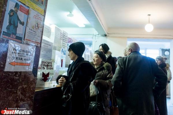 «Остановите беспредел пока еще не поздно!». Жители Среднеуральска пожаловались Владимиру Путину на отсутствие врачей в местных больницах