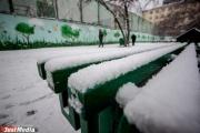 «Что за жесть?!». Екатеринбуржцы в шоке от плохой уборки снега на улицах