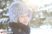 Алена Гурова: «Люблю солнечную зиму. Кажется, что на улице лето». В среду в Екатеринбурге -3 и гололедица на дорогах