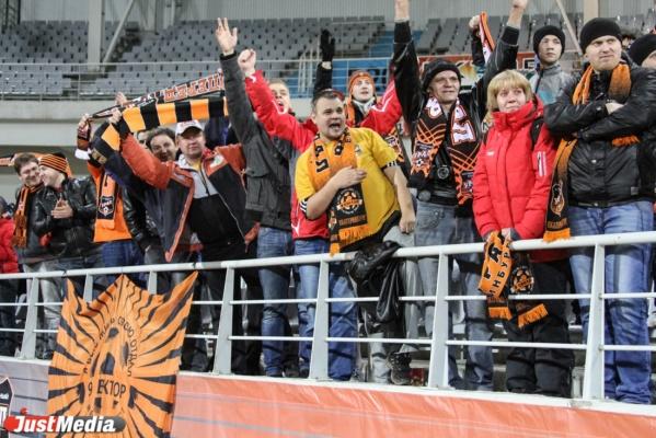 ФК «Урал» простится с болельщиками. Игра с «Ростовом» станет последней в этом году на домашней арене
