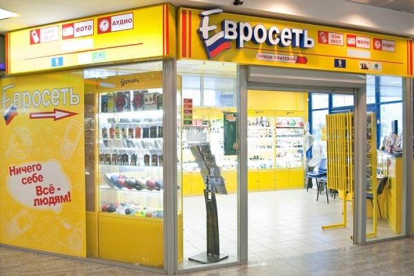 СМИ узнали о планах «Мегафона» и «Вымпелкома» ликвидировать «Евросеть»