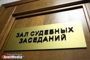 В Камышлове суд арестовал имущество главы Водоканала, обвиняемого в присвоении почти миллиона рублей