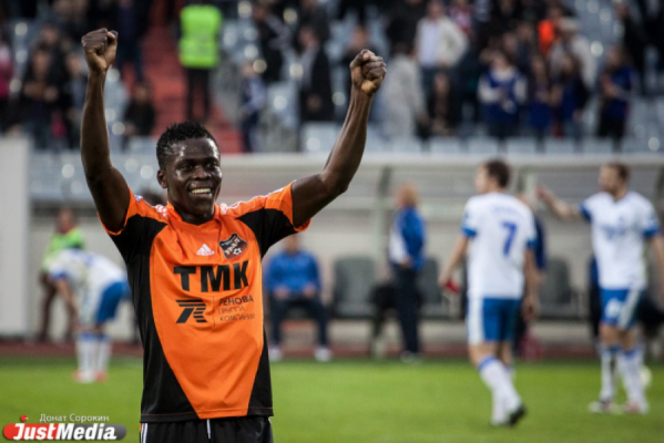 «Урал» обыграл ФК «Ростов» в последнем домашнем матче 2016 года