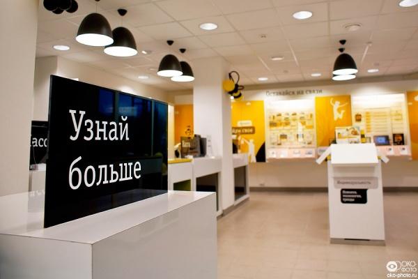 «Билайн» проведет День клиента во всех городах Центрального региона