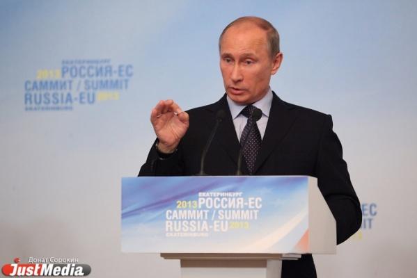 Владимир Путин: «До решения суда, никто не может выносить вердикт о виновности человека»