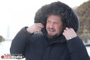 Алексей Бадаев, театрал: «В такую погоду хочется сидеть у камина, укрывшись пледом, и пить грог». В пятницу в Екатеринбурге -15