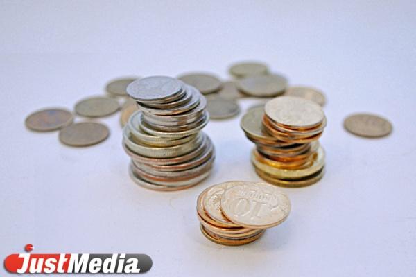 Сумма кредиторской задолженности Арамильского городского округа перевалила за 121 млн рублей