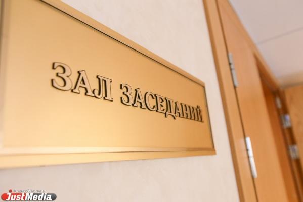 Депутаты заксобрания определились с фамилиями своих представителей в новый состав облизбиркома