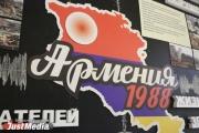 В Екатеринбурге состоялась премьера фильма «Землетрясение»