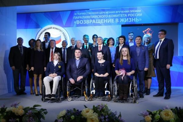 Куйвашев получил награду за поддержку паралимпийцев