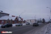Терпению пришел конец: жители Белоярки пожаловались в прокуратуру на администрацию округа. ФОТО