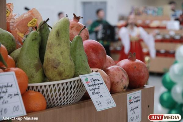 ВСвердловской области потребительские цены увеличились загод на5%