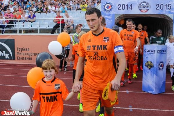 Лидер и капитан ФК «Урал» Артем Фидер продлил контракт с клубом еще на два года