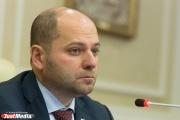 Депутат Гаффнер сводит счеты с обанкротившим его банком: предлагает лишить права кредитовать аграриев
