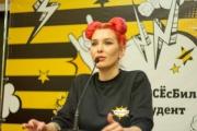 Известный блогер Мария Вискунова рассказала студентам УрФУ, как раскрутила свой Instagram до 300 тысяч подписчиков