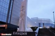В новом году в «Ельцин-Центре» появится ресторан «БАРБОРИС»