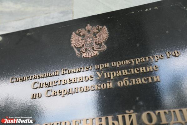 Экс-глава поселка Малышева «распилил» с подрядчиком 5 млн рублей на недостроенном газопроводе