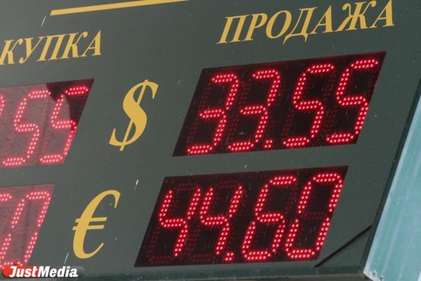 Уральские банкиры: «Ключевая ставка в следующем году снизится на 2%»
