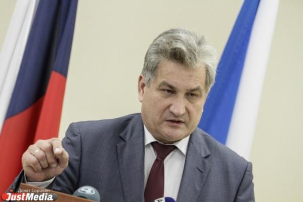 Куйвашев переназначил Биктуганова на пост министра образования