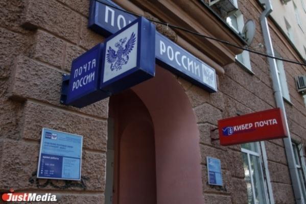 Единовременную выплату в 5 тысяч рублей пенсионерам доставят «Почтой России»