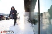 Виталий Хиль, логист: «Зима — это прекрасно. Можно закапывать детей в снег и гулять по лесу». В пятницу в Екатеринбурге -18, вечером снег. ФОТО и ВИДЕО