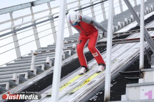 НаУрале прошли этапы Кубка мира попрыжкам налыжах страмплина