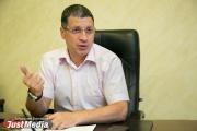 Леонид Рапопорт: «Создание академии футбола в Екатеринбурге позволит готовить серьезных игроков»