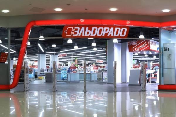 Новым собственником ретейлера «Эльдорадо» стал кипрский холдинг