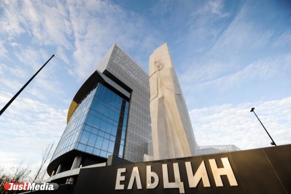 Свердловский губернатор пригласил Михалкова посетить Ельцин-центр