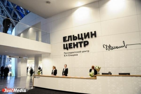 Мэр Ройзман предсказал Ельцин-центру приток посещаемости после выступления Михалкова