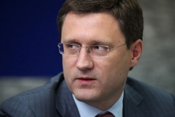 Новак: ЕКобещала, что Киев неизымет транзитный газ поштрафу АМКУ