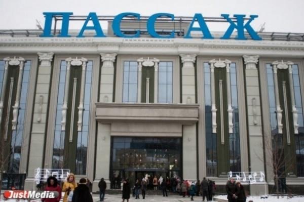 В Екатеринбурге откроется бутик Michael Kors