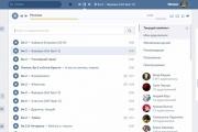 «Дуров, вернись!». Пользователи «ВКонтакте» жалуются на рекламу во время прослушивания музыки