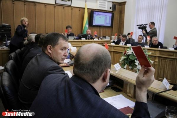 Доходы понижаются. Проект бюджета Екатеринбурга-2017 принят впервом чтении