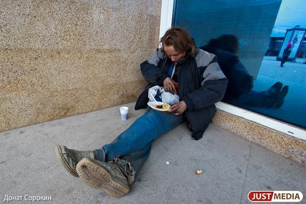 В Свердловской области сократилось количество безработных